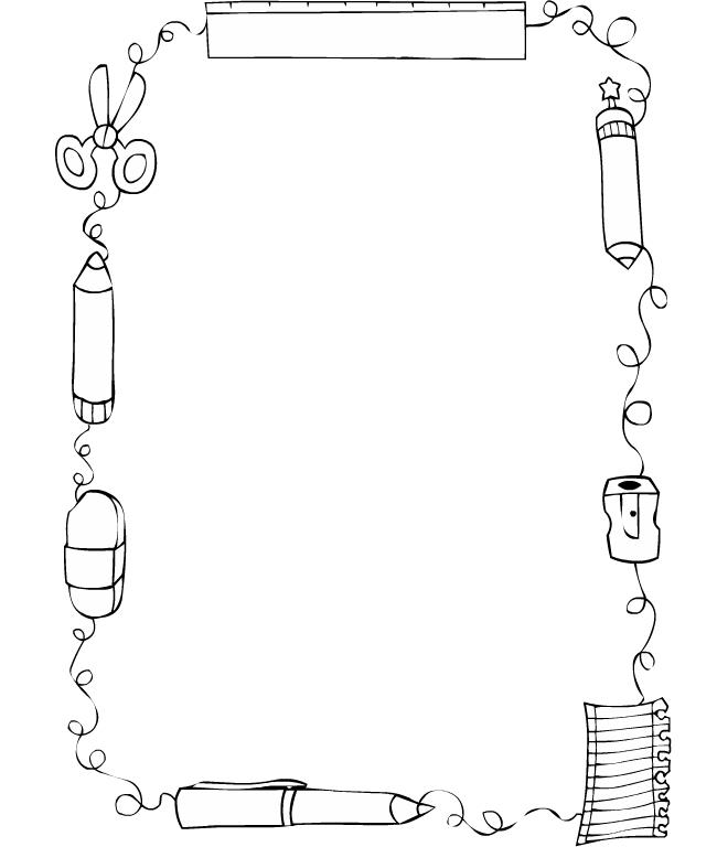 Marcos en hojas de texto para imprimir